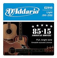 Струны для акустической гитары D'ADDARIO EZ910