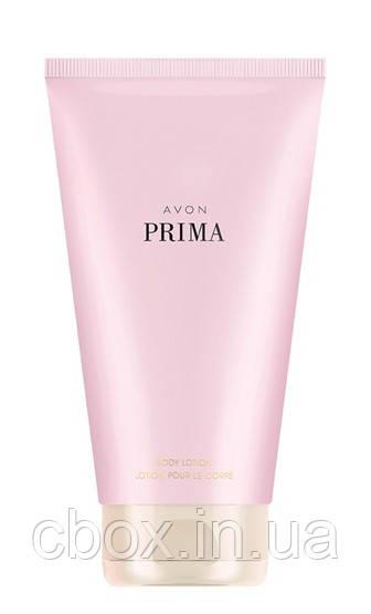 Парфюмированный лосьон для тела Avon Prima, Эйвон, 150 мл, 35595