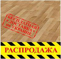 РАСПРОДАЖА - Ламинат KRONOPOL  Дуб Каритон 31 класс Польша