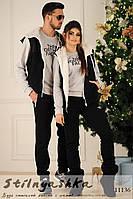 Теплые костюмы с жилеткой для пары