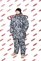 Новинка! Зимний костюм для охоты и рыбалки белый камыш