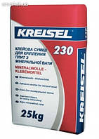 Kreisel 230 Клей для минеральной ваты, 25 кг