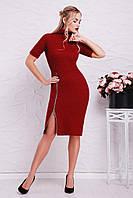 Эффектное бордовое облегающее платье из ангоры с воротником под горло и молнией спереди Зафира к/р