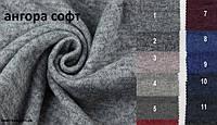 Модная и доступная ткань осень - зима 2017