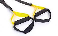 Петли подвесные тренировочные TRX HOME 2013 FI-3726-05, фото 2