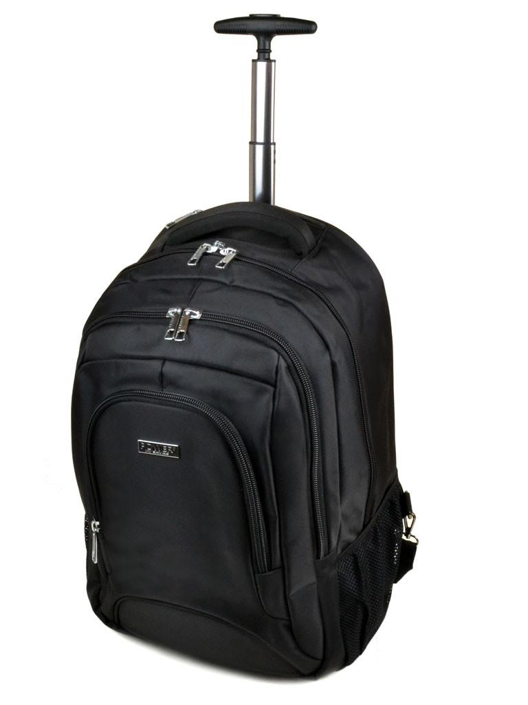 Рюкзак дорожный с колесами как переводится рюкзак на немецкий