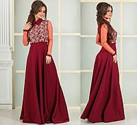 Красивое вечернее платье в пол с воротником,рукав сетка,вышито золотом