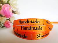 "Лента атласная, с надписью ""Handmade"", 1 см, цвет оранжевый"