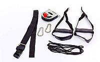 Петли подвесные тренировочные TRX SUSPENSION SYSTEM