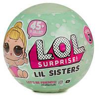 Кукла сюрприз в яйце ЛОЛ, L.O.L Surprise