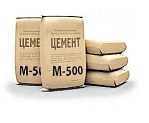 Цемент М500 D20