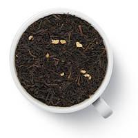 Чай черный с добавками Сливочно-миндальный 500 гр