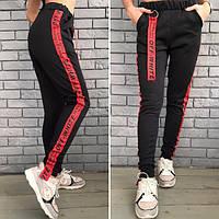 Женские стильные штаны спортивные теплые на флисе из дайвинга