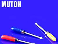 Нож с красным колпачком для плоттеров Mutoh, 45 градусов угол заточки.