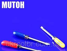 Нож для плоттера Mutoh 30 градусов, неоригинал ( нож Mutoh для мелких деталей )