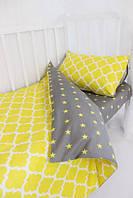 Постельный комплект в детскую кроватку желтый и серый