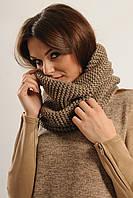 Снуд шарф вязанный женский капучино