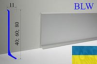 Дизайнерский алюминиевый плинтус BLW-31