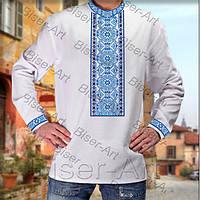 Потребительские товары  Вишиті сорочки в Украине. Сравнить цены ... b4f43f7424212