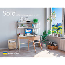 Надстройка Стеллаж Aluint Solo SL 107, фото 2