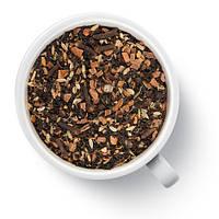 Чай черный с добавками Масала (2) 500 гр