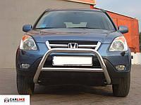 Кенгурятник Honda CRV 2001-2006 (WT005 нерж)