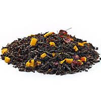 Чай черный с добавками Черный Император 500 гр