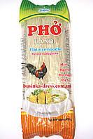 Рисовая лапша PHO NANOI 400г (Вьетнам)