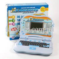 Арт. 7000 Детский ноутбук русско-английский
