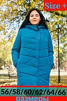 Зимняя длинная куртка женская