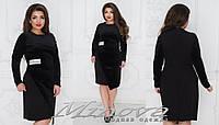 Платье черное с камнями 30949