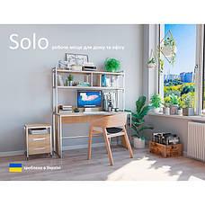 Надстройка Стеллаж Aluint Solo SL 109, фото 2