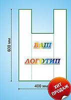 Полиэтиленовые пакеты с Вашим логотипом, Майка 40х60
