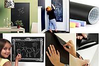 Самоклеющаяся пленка для рисования мелом на стене 45 х 45см