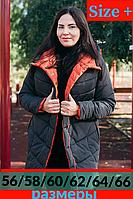 Модная зимняя куртка женская