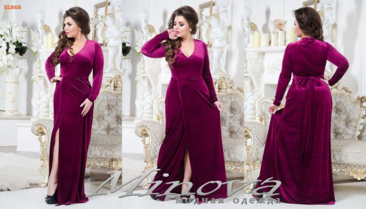 Платье длинное бархат большого размера