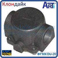 Фильтр газовый алюминиевый 3/4 Arti