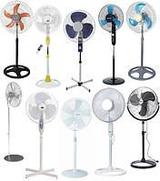 Напольные вентиляторы