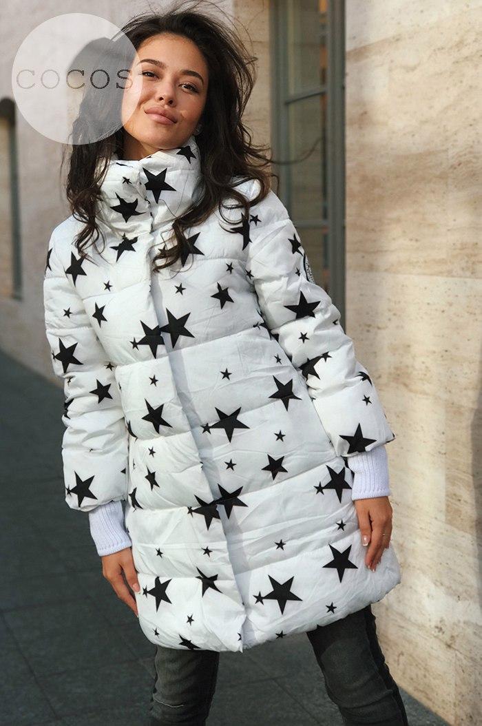 Куртка звезды на синтепоне, удлиненная арт 2559-503