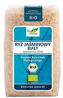 Органический рис жасмин белый, Bio Planet, 500 гр