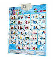 Интерактивный Плакат Умная Азбука 7027, говорящая азбука на украинском языке Limo Toy 7027