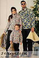 Комплект зимних костюмов-комбинизонов Папа, Мама, Ребенок, фото 1