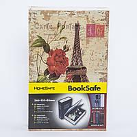 Книга Сейф ПАРИЖ - Эйфелевая башня