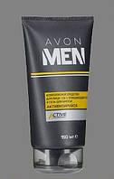 """Очищающий гель для бритья для мужчин """"Активизируйся"""" 2-в-1, Avon For Men, Shave Gel, Эйвон, 150 мл, 13486"""