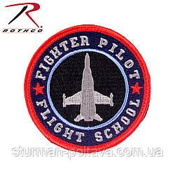 Патч нашивка Fighter Pilot Flight School (Rotcho) USA