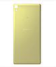 Задняя золотая крышка для Sony Xperia XA F3111 | F3112 | F3113 | F3115 | F3116