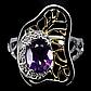 Аметист двухцветный, серебро 925, кольцо, 979КЦА, фото 2