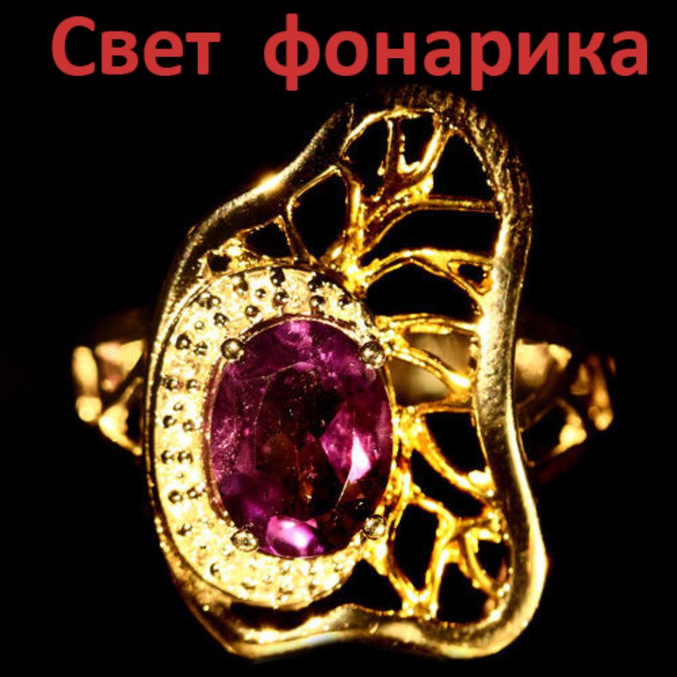 Аметист двухцветный, серебро 925, кольцо, 979КЦА