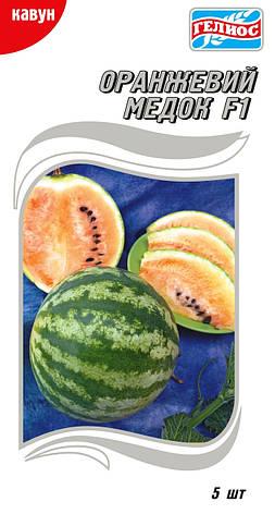 Семена арбуза Оранжевый медок F1 5 шт., фото 2