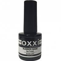 База для гель лака OXXI, Rubber Base 8 мл